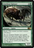アラクナスの紡ぎ手/Arachnus Spinner [M12-ENR]