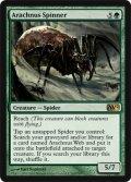 【FOIL】アラクナスの紡ぎ手/Arachnus Spinner [M12-ENR]