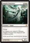 【FOIL】天使の監視者/Angelic Overseer [ISD-ENM]