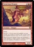 大食のドラゴン/Voracious Dragon [KvD-ENR]
