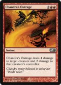 【FOIL】チャンドラの憤慨/Chandra's Outrage [M12‐ENC]