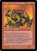包囲攻撃の司令官/Siege-Gang Commander [SCG-ENR]