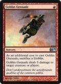 ゴブリンの手投げ弾/Goblin Grenade [M12-ENU]
