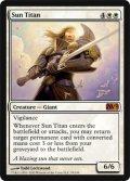 太陽のタイタン/Sun Titan [M12-ENM]