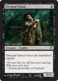 戦墓のグール/Diregraf Ghoul [ISD-ENU]