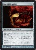 【FOIL】銀の象眼の短刀/Silver-Inlaid Dagger [ISD-JPU]