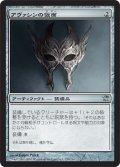 アヴァシンの仮面/Mask of Avacyn [ISD-JPU]