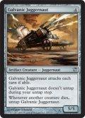 【FOIL】電位式巨大戦車/Galvanic Juggernaut [ISD-ENU]