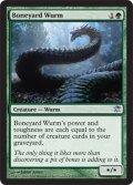 骨塚のワーム/Boneyard Wurm [ISD-ENU]