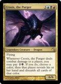 【FOIL】粛清するものクローシス/Crosis, the Purger [GBN-ENR]