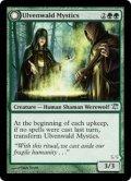 【FOIL】ウルヴェンワルドの神秘家/Ulvenwald Mystics [ISD-ENU]