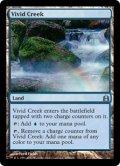 【FOIL】鮮烈な小川/Vivid Creek [PDS-ENU]