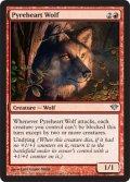 紅蓮心の狼/Pyreheart Wolf [DKA-ENU]