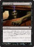 死せざる邪悪/Undying Evil [DKA-JPC]