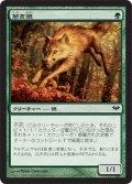若き狼/Young Wolf [DKA-JPC]