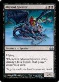 深淵の死霊/Abyssal Specter [DvD-ENU]