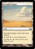 隔離されたステップ/Secluded Steppe [DvD-ENC]