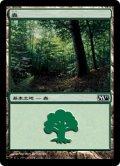 【FOIL】森/Forest #248 [M11-JPB]