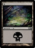 【FOIL】沼/Swamp #241 [M11-JPB]
