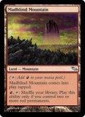 狂気盲いの山/Madblind Mountain [SHM-ENU]