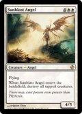 太陽破の天使/Sunblast Angel [VvK-ENR]