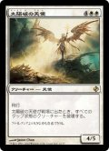 太陽破の天使/Sunblast Angel [VvK-JPR]