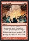 破滅の儀式/Rite of Ruin [AVR-ENR]