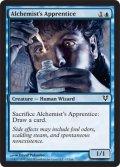 【FOIL】錬金術師の弟子/Alchemist's Apprentice [AVR-ENC]