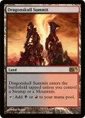 竜髑髏の山頂/Dragonskull Summit [M13-ENR]