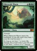 古鱗のワーム/Elderscale Wurm [M13-ENM]