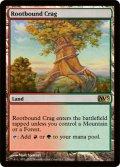 根縛りの岩山/Rootbound Crag [M13-ENR]