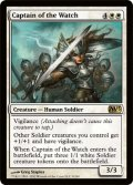【FOIL】警備隊長/Captain of the Watch [M13-ENR]