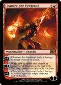 炬火のチャンドラ/Chandra, the Firebrand [M13-ENM]