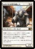 ロウクスの信仰癒し人/Rhox Faithmender [M13-JPR]