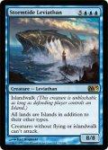 嵐潮のリバイアサン/Stormtide Leviathan [M13-ENR]