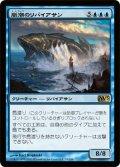 嵐潮のリバイアサン/Stormtide Leviathan [M13-JPR]