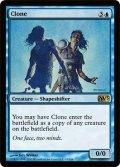 クローン/Clone [M13-ENR]