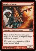 ゴブリンの付け火屋/Goblin Arsonist [M13-ENC]