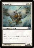セラの天使/Serra Angel [M13-JPU]