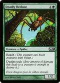 命取りの出家蜘蛛/Deadly Recluse [M13-ENC]