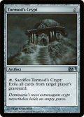 トーモッドの墓所/Tormod's Crypt [M13-ENU]