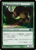 【FOIL】咆哮するプリマドックス/Roaring Primadox [M13-JPU]
