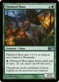【FOIL】火打ち蹄の猪/Flinthoof Boar [M13-ENU]