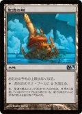 【FOIL】聖遺の塔/Reliquary Tower [M13-JPU]