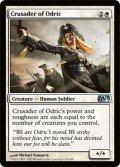 オドリックの十字軍/Crusader of Odric [M13-ENU]