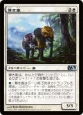 【FOIL】尊き象/Prized Elephant [M13-JPU]