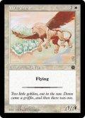 野生のグリフィン/Wild Griffin [PO2-ENC]