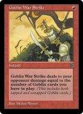 ゴブリンの集中攻撃/Goblin War Strike [PO2-ENC]