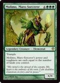 マローの魔術師モリモ/Molimo, Maro-Sorcerer [ARC-ENR]