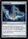 雷鳴の杖/Thunderstaff [ARC-ENU]